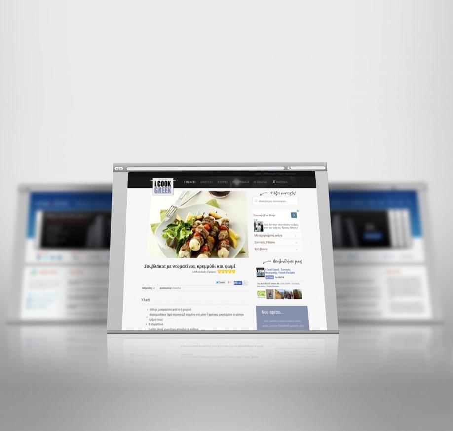 Δείγματα προφίλ ιστοσελίδων